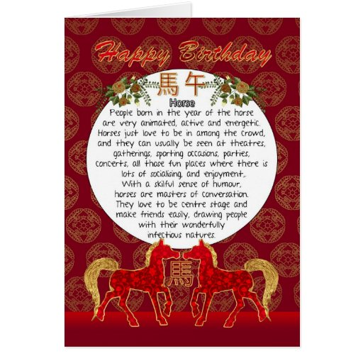 Year Of The Horse Chinese Zodiac Fun Facts Greeting Cards