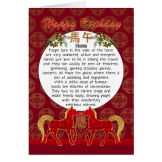 Year Of The Horse Chinese Zodiac Fun Facts Greeting Card