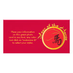 Year of the Horse Flame Red Custom Photo Card