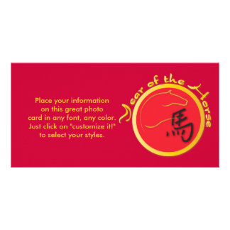 Year of the Horse Flame Red Customised Photo Card