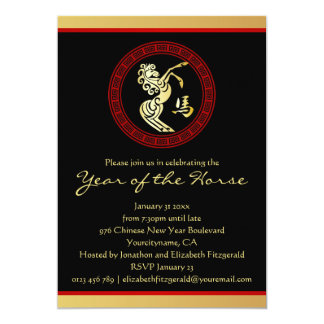 Year of the Horse GR Chinese New Year Party Card