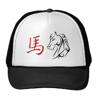 Year of the Horse Horses Head Red Symbol Cap