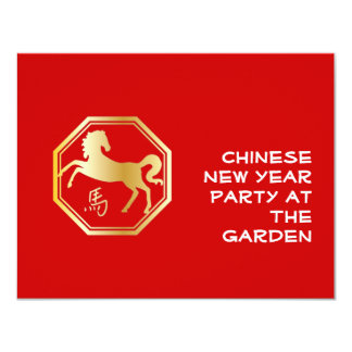 Year of the Horse Octagon Card