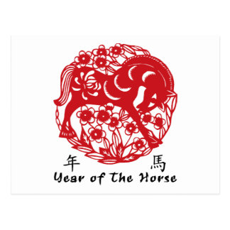 Year of The Horse Papercut Postcard