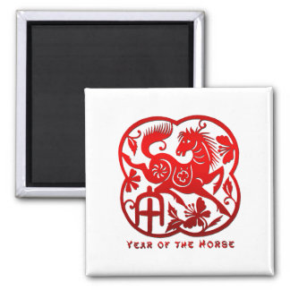 Year of The Horse Papercut Square Magnet