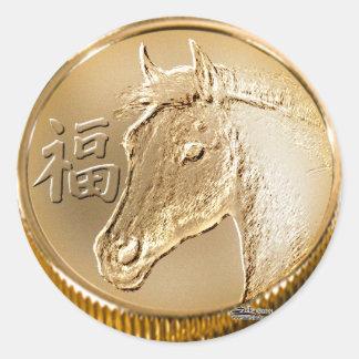 Year of the Horse Round Sticker