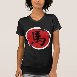 Year of The Horse Symbol Tshirts