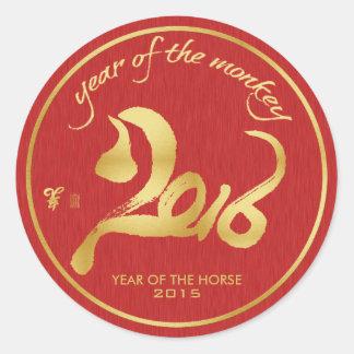 Year of the Monkey 2016 Kids wrist stickers
