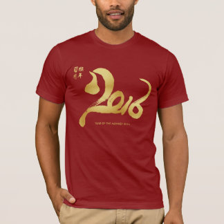 Year of the Monkey 2016 - Lunar New Year T-Shirt