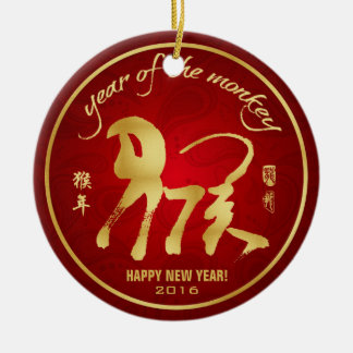Year of the Monkey 2016 Round Ceramic Decoration