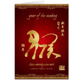 Year of the Monkey 2016 - Vietnamese Tet Greeting Card