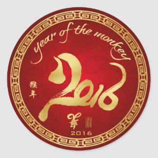 Year of the Monkey - Chinese Lunar New Year 2016 Round Sticker