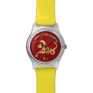 Year of the Monkey - Chinese Lunar New Year 2016 Wrist Watch