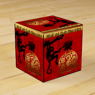 Year of The Monkey  Chinese New Year 2016  Favor B Favour Box