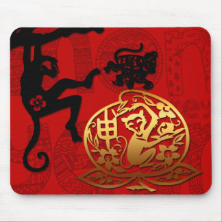 Year of The Monkey Chinese New Year Astrology M Mouse Pad