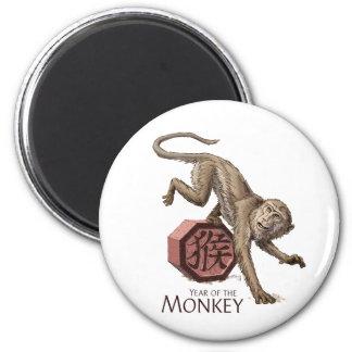 Year of the Monkey Chinese Zodiac Art 2 Inch Round Magnet