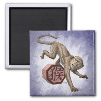 Year of the Monkey Chinese Zodiac Art 2 Inch Square Magnet