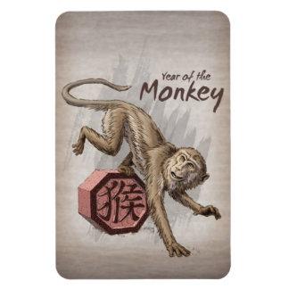 Year of the Monkey Chinese Zodiac Art Rectangular Photo Magnet