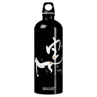 Year of the Monkey - Chinese Zodiac Water Bottle