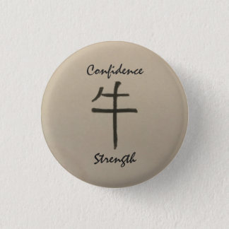 Year of the Ox Confidence/Strength button