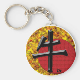 Year of the Ox: Gold and Red Basic Round Button Key Ring