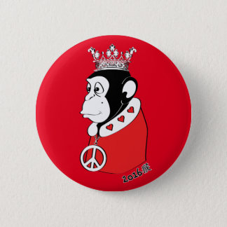 Year of the peaceful and loving Monkey King 2016 6 Cm Round Badge