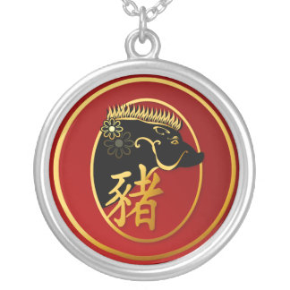 Year Of The Pig-Black Boar Necklace