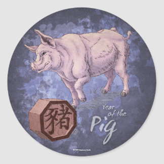 Year of the Pig (Boar) Chinese Zodiac Art Classic Round Sticker