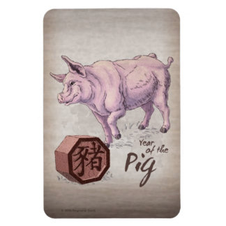 Year of the Pig (Boar) Chinese Zodiac Art Magnet
