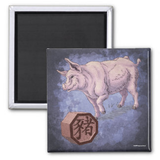 Year of the Pig (Boar) Chinese Zodiac Art 2 Inch Square Magnet