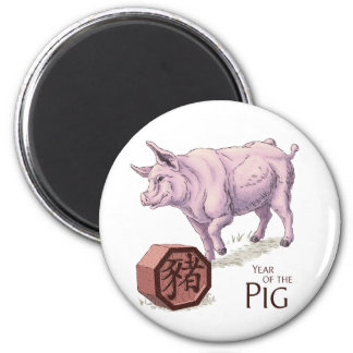 Year of the Pig (Boar) Chinese Zodiac Art 2 Inch Round Magnet