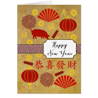 Year of the Pig - icons Card