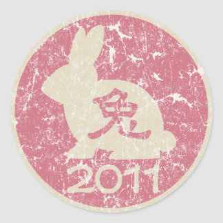 "Year of the Rabbit 2011 ""Vintage"" Classic Round Sticker"