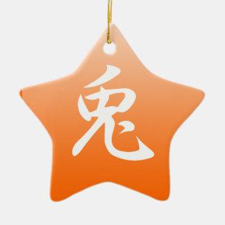 Year of the Rabbit Ceramic Star Decoration