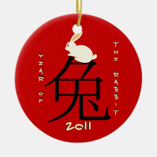 Year of the rabbit Chinese New Year 2011 Ceramic Ornament