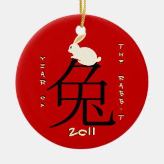 Year of the rabbit Chinese New Year 2011 Round Ceramic Decoration