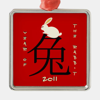 Year of the rabbit Chinese New Year 2011 Silver-Colored Square Decoration