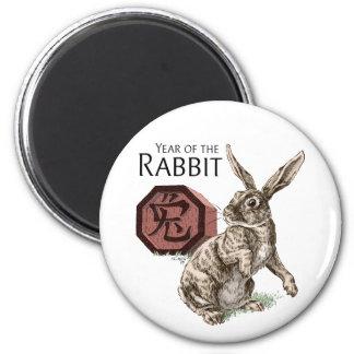 Year of the Rabbit Chinese Zodiac Art 2 Inch Round Magnet