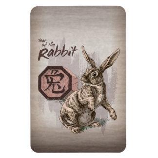 Year of the Rabbit Chinese Zodiac Art Rectangular Photo Magnet