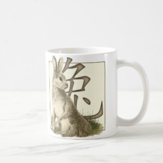 Year Of The Rabbit Coffee Mug