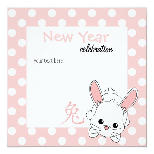 Year of the Rabbit Cutie in Pink! Card