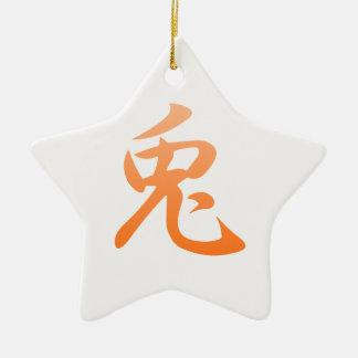Year of the Rabbit (Kanji) Ceramic Star Decoration