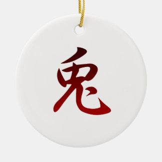 Year of the Rabbit (Kanji) Round Ceramic Decoration