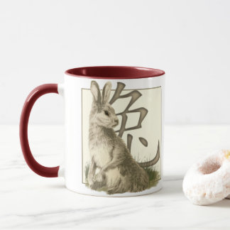 Year Of The Rabbit Mug