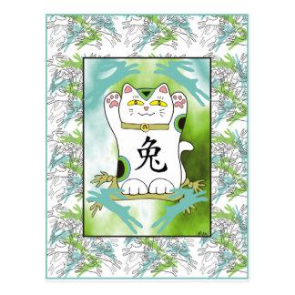 Year of the Rabbit Neko in Oasis Pool Blue Postcard