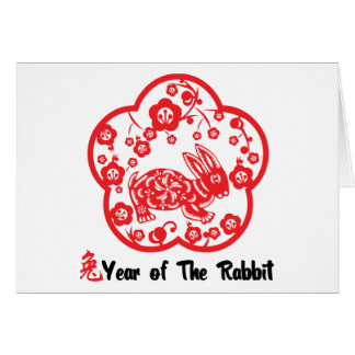 Year of The Rabbit Paper Cut Gift Greeting Card