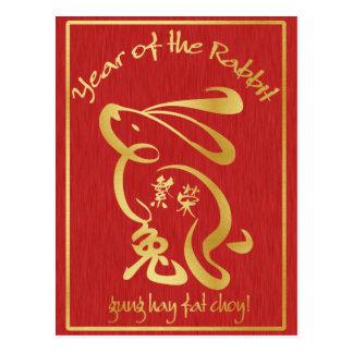Year of the Rabbit - Prosperity Postcard