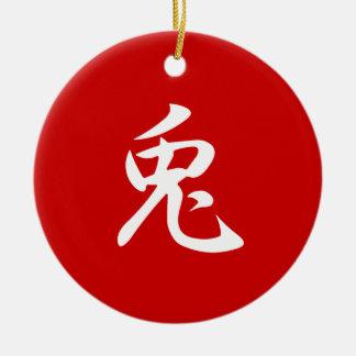Year of the Rabbit Round Ceramic Decoration