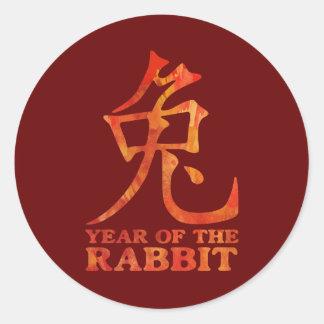 Year of the Rabbit Symbol Classic Round Sticker