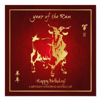 Year of the Ram Birthday Invites
